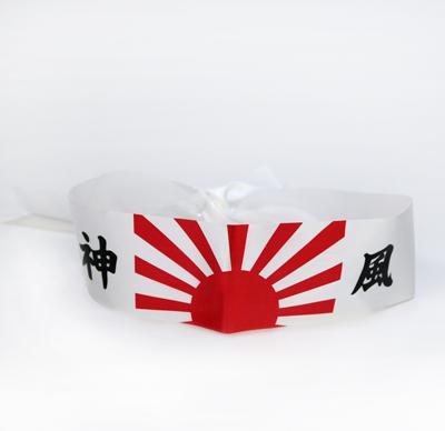 Z Fascia Giapponese Full Print